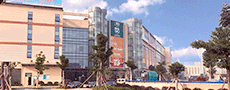 Yiwu International Trade Mart District 1-East